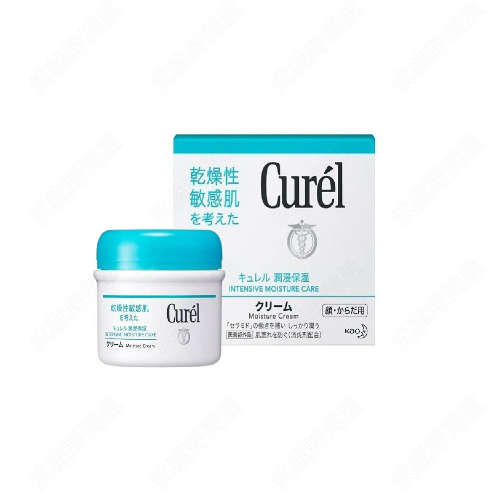 【日本花王】Curel  保濕深層乳霜 90g