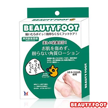 【日本Beauty Foot 】煥膚足膜大尺寸(30ml*2枚入)