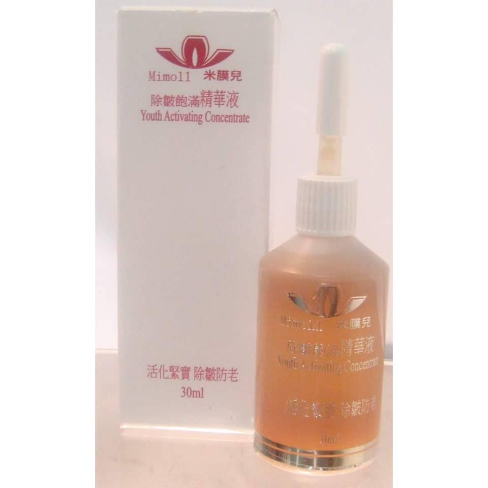 米膜兒Mimoll抗老除皺飽滿精華液 Anti-aging wrinkle full essence 30ml安瓶