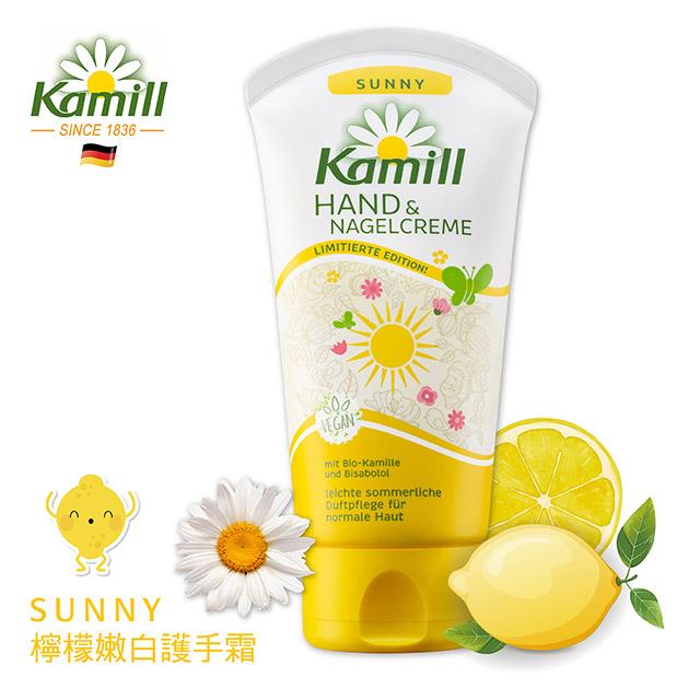 德國Kamill 新上市-SUNNY春漾光潤護手霜75ml