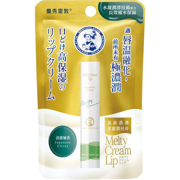 曼秀雷敦 頂級濃潤柔霜潤唇膏 清甜柚香 3.3g