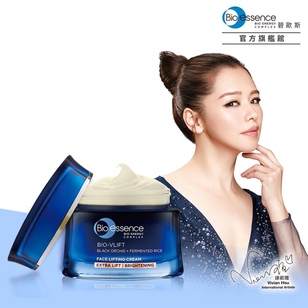 Bio-essence碧歐斯 BIO V逆齡緊膚霜(加強緊緻透亮)25g(乳霜)