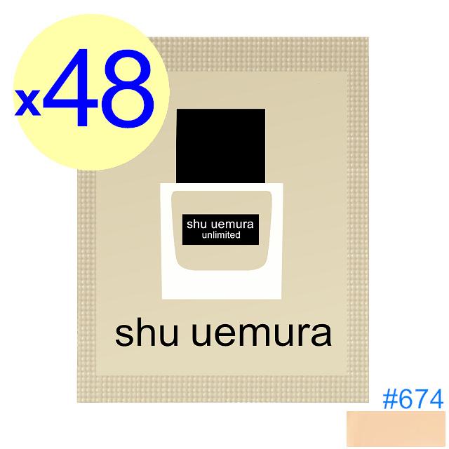 Shu Uemura 植村秀 無極限超時輕粉底(#674)1ml×48包/SPF24/PA+++