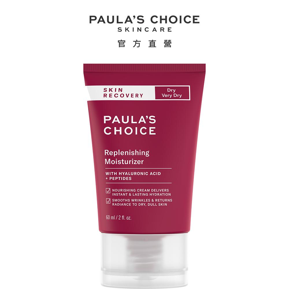 【Paula's Choice 寶拉珍選】修護滋養保濕霜60ml