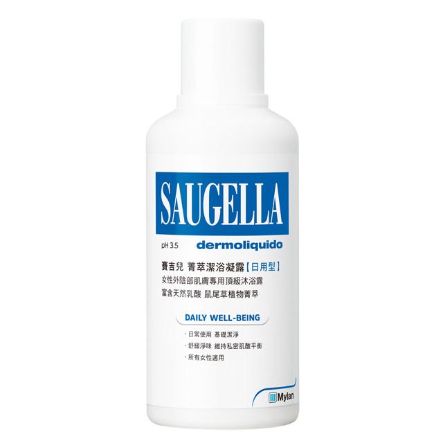《SAUGELLA賽吉兒》菁萃潔浴凝露【日用型】500ml