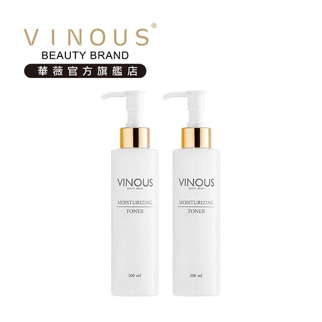 Vinous 保濕精華化妝水 X2入組