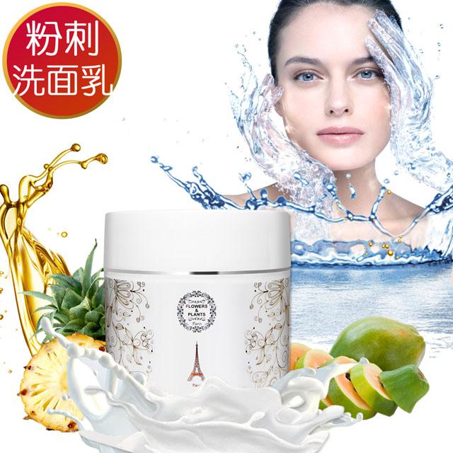 【愛戀花草】木瓜酵素+鳳梨酵素-淨除粉刺角質洗面乳 150ML