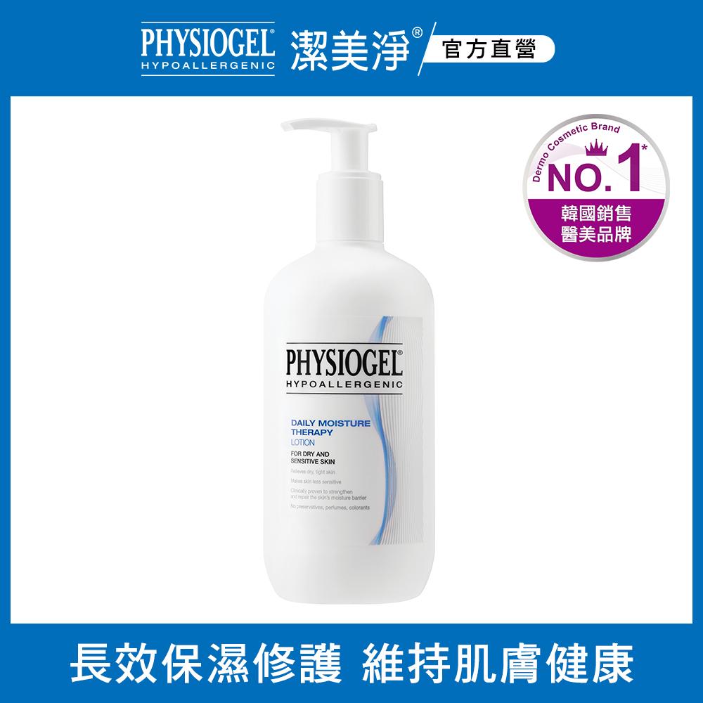 潔美淨層脂質保濕乳液 400ml