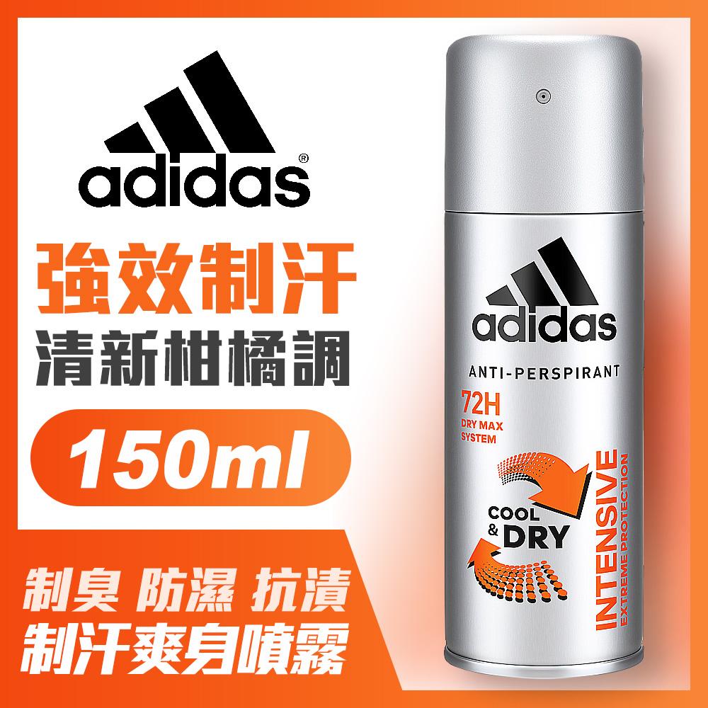 adidas愛迪達 男用長效制汗爽身噴霧(強效制汗)150ml