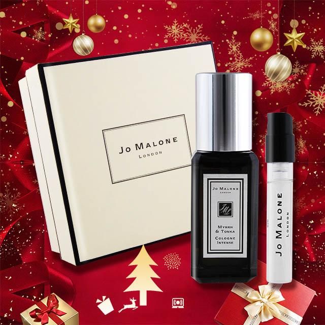 Jo Malone 奢華黑瓶繽紛聖誕禮盒組-節慶交換禮物-A