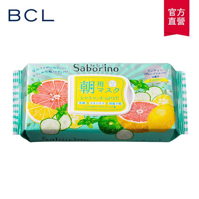 【BCL】Saborino早安面膜(清爽型)32枚(306ml)