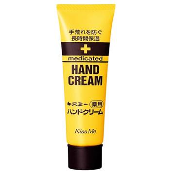 日本Kiss Me保濕護手膏30g