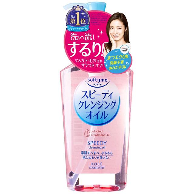 日本KOSE Softymo乾濕兩用瞬淨卸妝油230ml