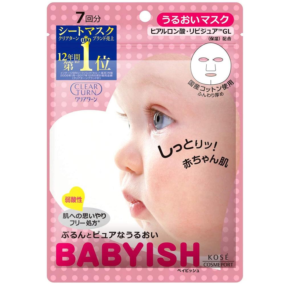 日本KOSE光映透 嬰兒肌玻尿酸潤澤面膜(7入)83ml
