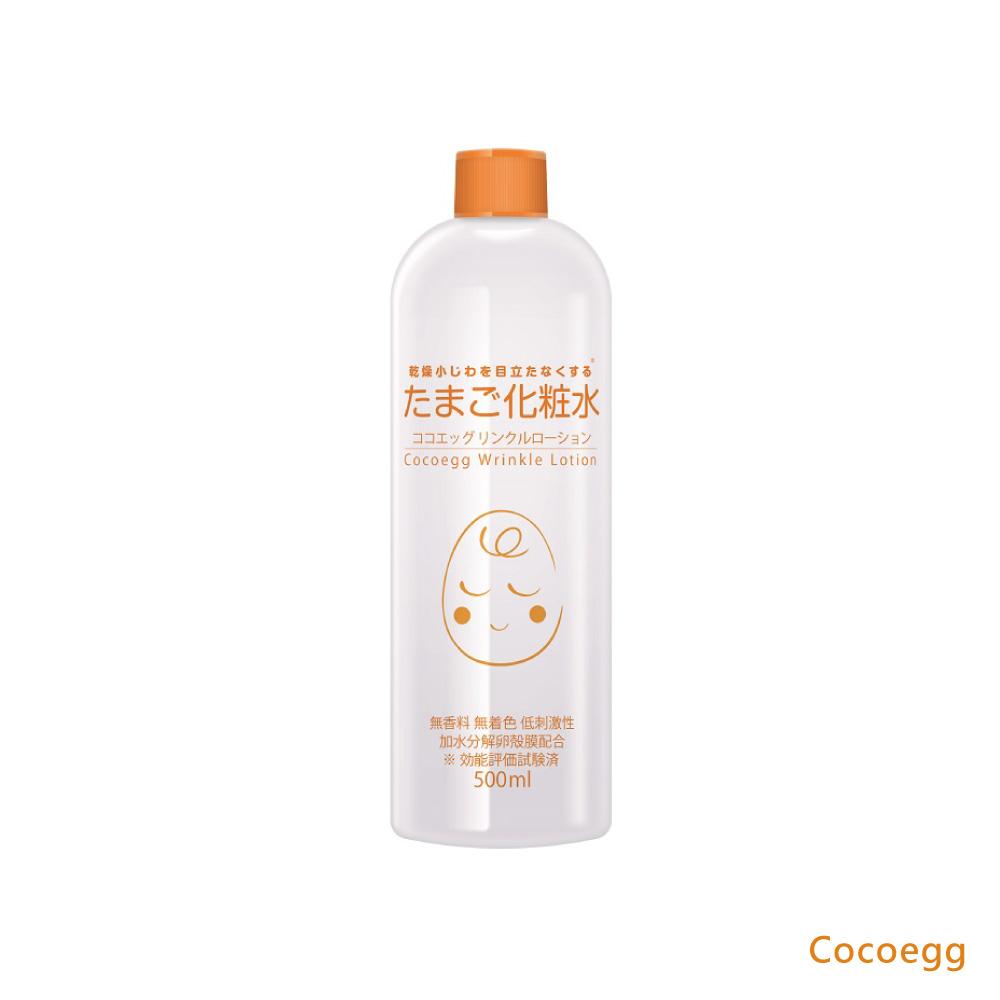 Cocoegg雞蛋殼化妝水500ml