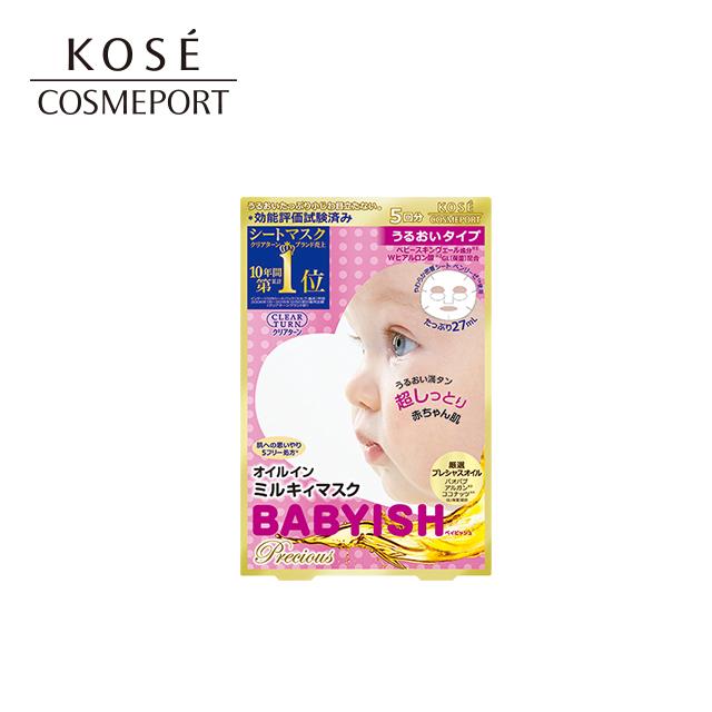 【KOSE 高絲】光映透嬰兒肌高效保濕面膜(27ml*5枚入)
