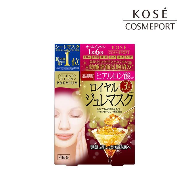 【KOSE 高絲】光映透極上保濕凝凍面膜(玻尿酸GL)-(30g*4枚入)