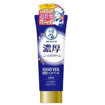 日本Mentholatum濃厚高保濕護手霜70g