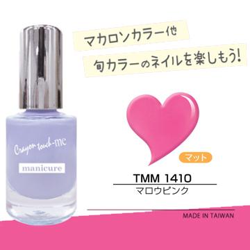 日本 LUCKY-指甲油10ml(TMM-1410)