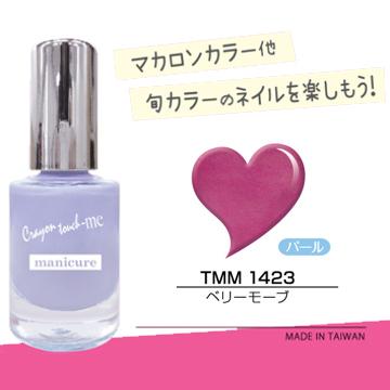 日本 LUCKY-指甲油10ml(TMM-1423)