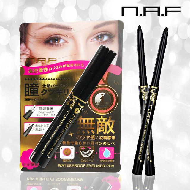 NAF 1+1防水持久旋轉眼線膠筆(第三代全新進化版) 0.3g*2