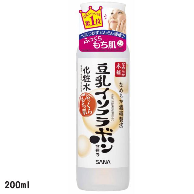 SANA豆乳美肌化妝水200ml