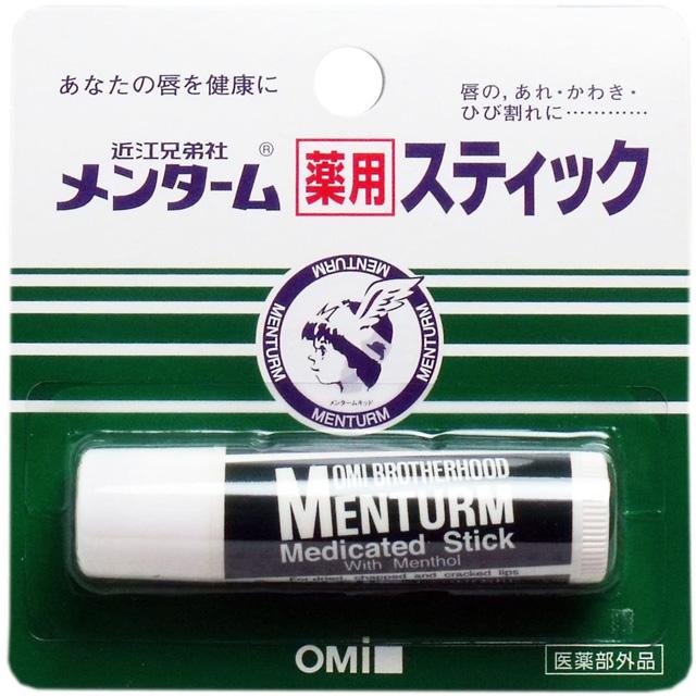 近江OMI保濕護唇膏4g