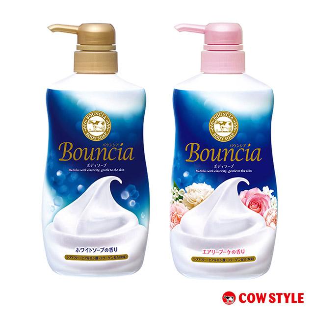【日本牛乳石鹼】Bouncia美肌滋潤沐浴乳500ml