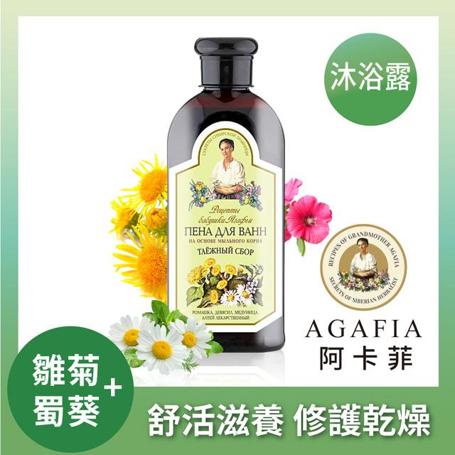 Agafia 阿卡菲 雛菊+蜀葵舒活沐浴露 500ml