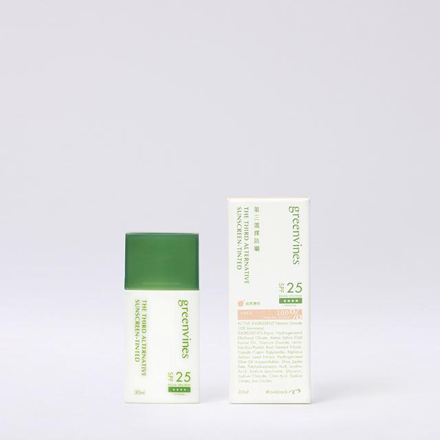 綠藤生機Greenvines 第三選擇防曬 30 ml