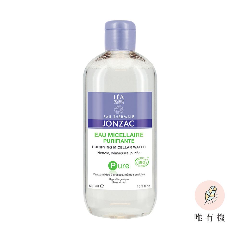 【OuiOrganic唯有機】法國Jonzac森朵恩泉-活泉平衡保濕卸妝水(500mL)