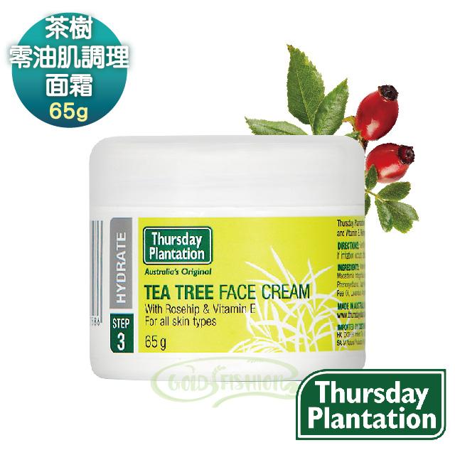 【ThursdayPlantation 星期四農莊】茶樹零油肌調理面霜65g(痘痘肌修護熱銷明星系列)