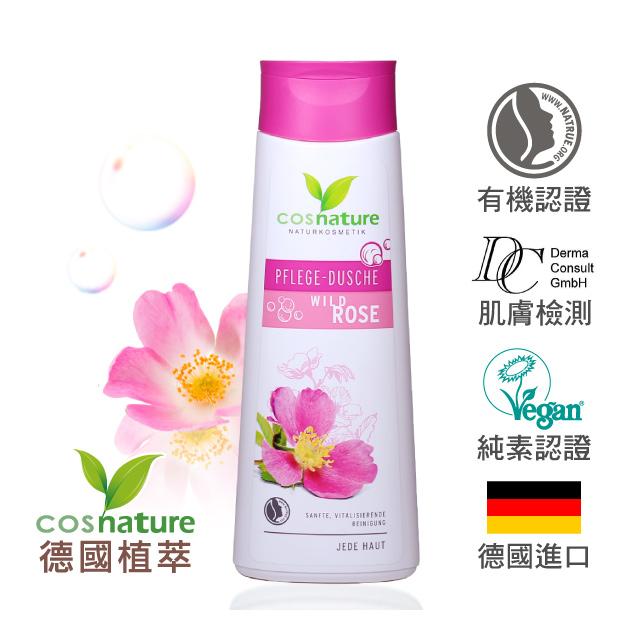 德國植萃 cosnature 玫瑰水潤淨白沐浴露 (250ml)