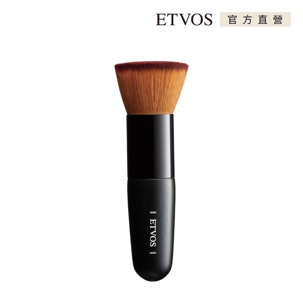 ETVOS 粉底刷