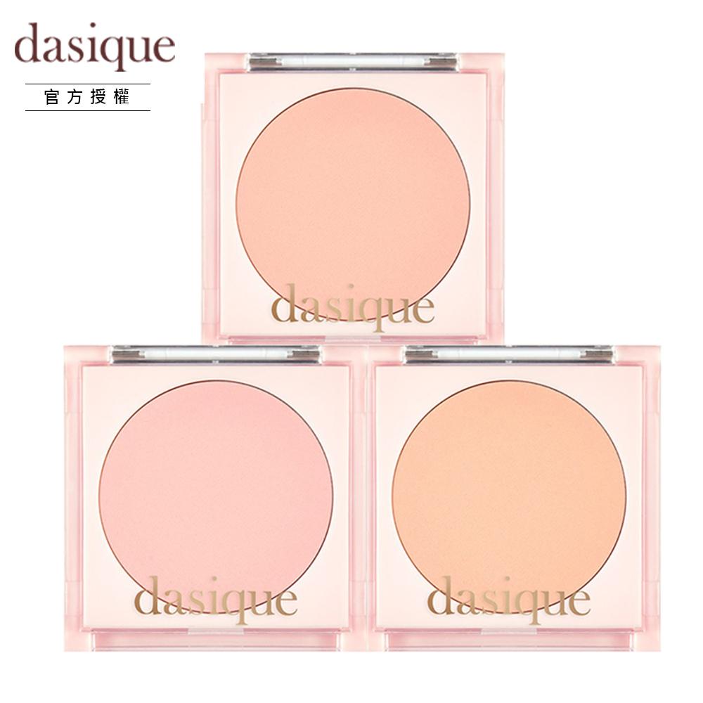 【韓國Dasique】俏顏胭脂腮紅4.8g(款式任選)