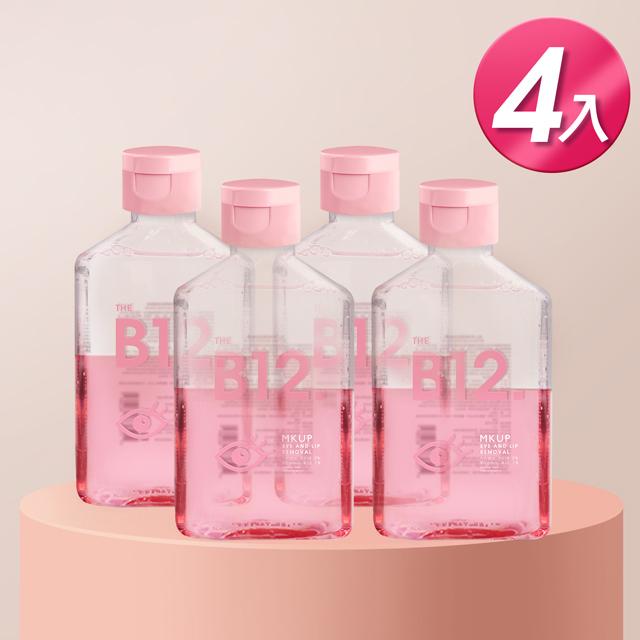 B12眼唇卸妝液4入組★MKUP 美咖 B12柔淨眼唇卸妝精華液 150ML