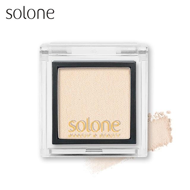 Solone 單色眼影 #33裸法香頌 0.85g