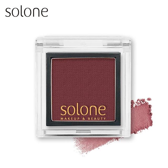 Solone 單色眼影 #52勃根地紅 0.85g