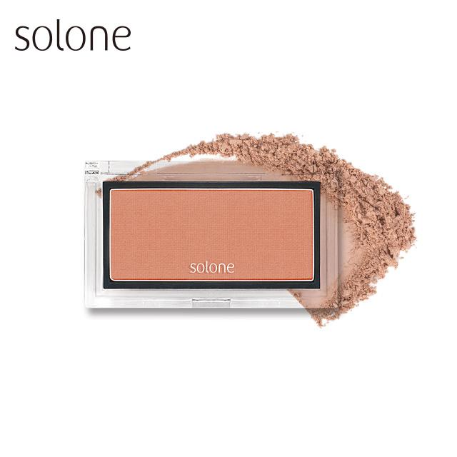 Solone 蘋果肌紅潤腮紅 2.5g #05時尚粉棕