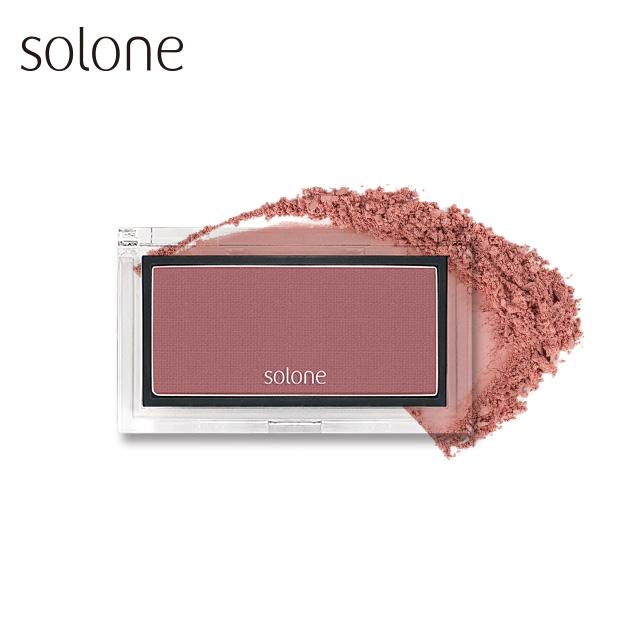 Solone 蘋果肌紅潤腮紅 2.5g #10煙燻鮭粉