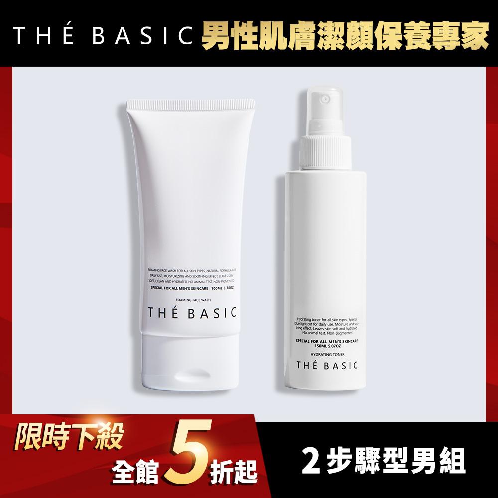 THE BASIC 本值 保濕潔面霜100ml1入+ 高能保濕化妝水150m 1入