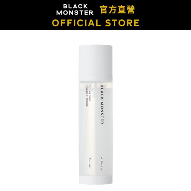 【Blackmonster】 亮白保濕雙效精華100ml