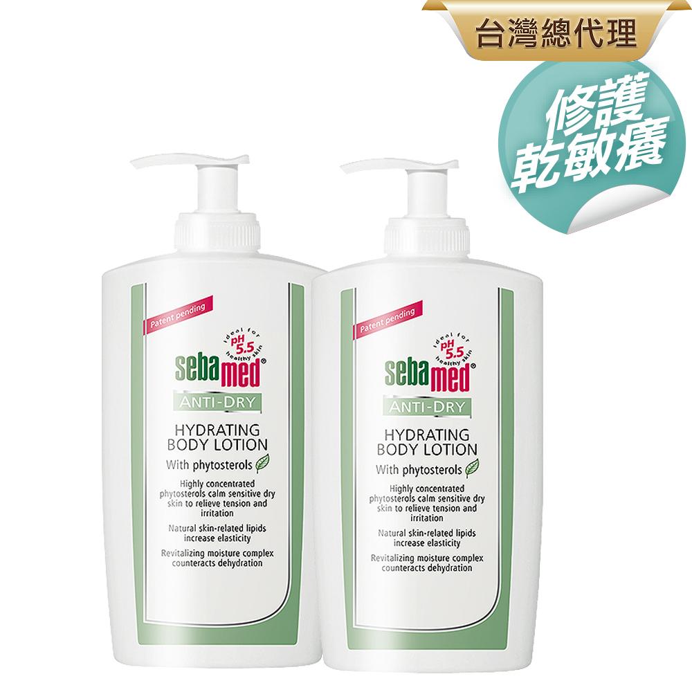 施巴5.5 sebamed 抗乾敏保濕乳液400ml 2入組