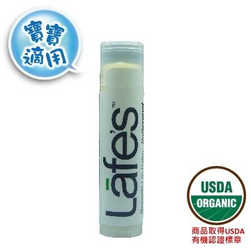 Lafe's純自然護唇膏-無味(寶寶適用)二入組