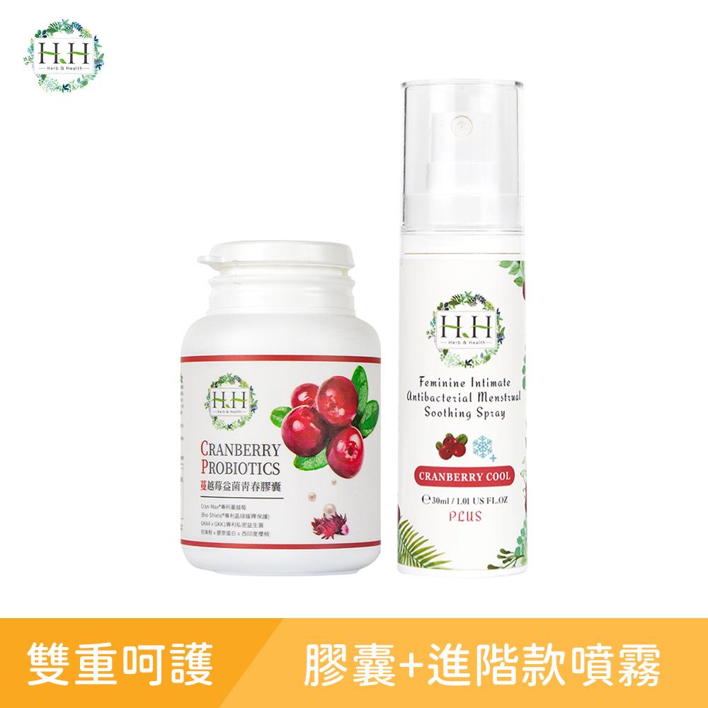 【蔓越莓雙星】私密經期抗菌舒緩噴霧Plus(30ML)+蔓越莓膠囊(60粒)