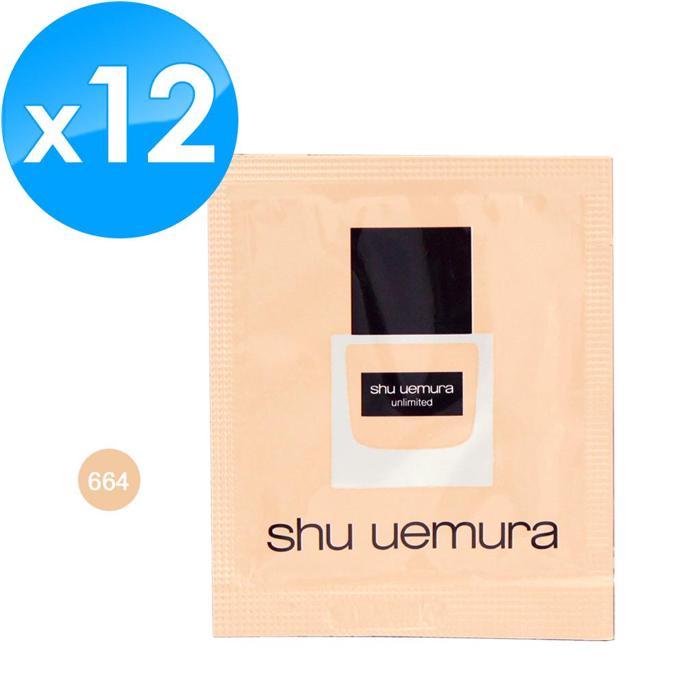 《Shu Uemura 植村秀》無極限超時輕粉底SPF24/PA+++(#664)1ml*12