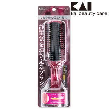 日本貝印抗靜電髮梳(桃紅) KQ-3074