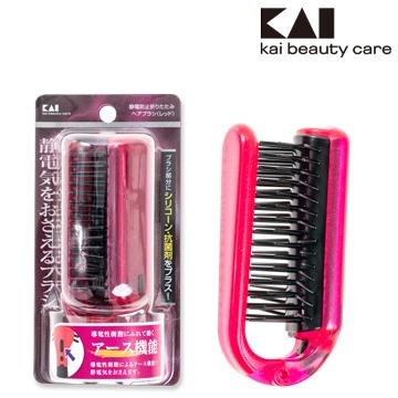 日本貝印抗靜電髮可折梳(桃紅) KQ-3077