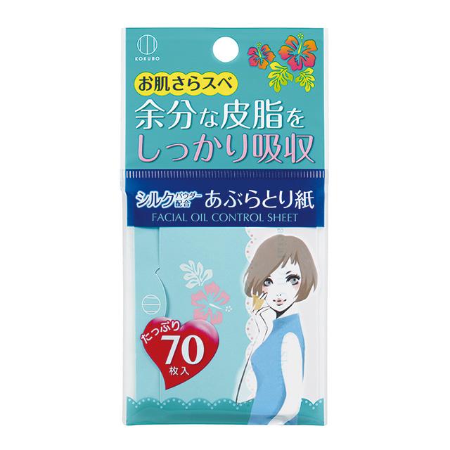 日本-小久保 蠶絲粉混合吸油面紙(70張)