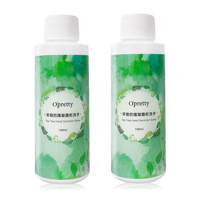 OPretty歐沛媞 茶樹防護凝露乾洗手(100ml)X2